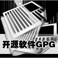 GnuPG-GNU的PGP使用指南