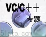 Visual C++ 入门精解