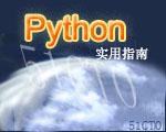 Python是一种即译式的,互动的,面向对象的编程语言,它包含了模组式的操作,异常处理,动态资料形态,十分