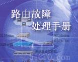 """路由器是一种连接多个网络或网段的网络设备,它能将不同网络或网段之间的数据信息进行""""翻译"""",以使它们能"""