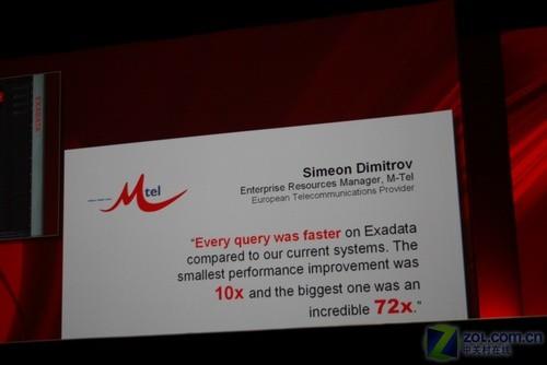 甲骨文发布史上最快数据存储设备Exadata