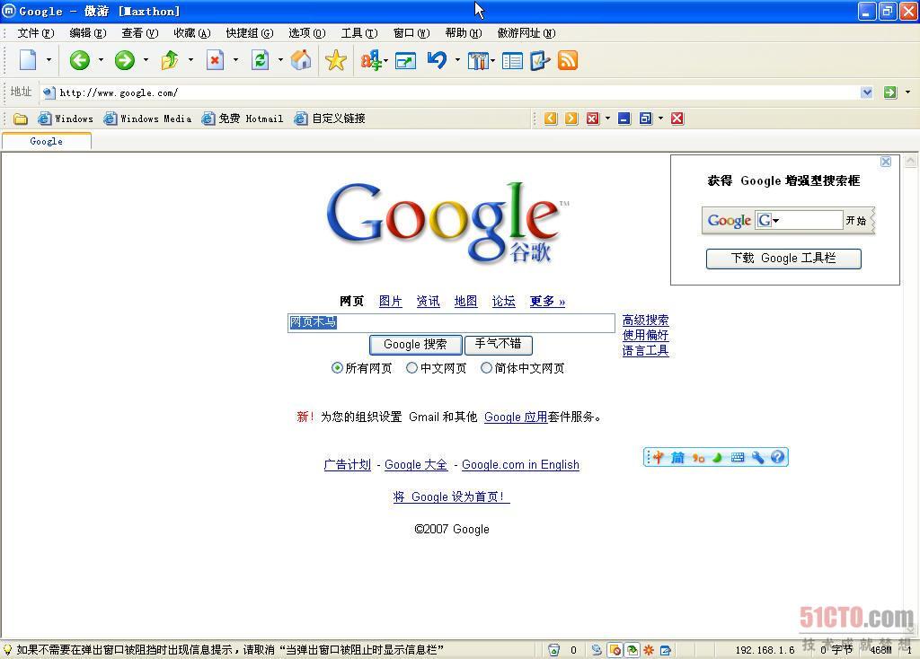 谷歌搜索引擎的功能_谷歌搜索引擎
