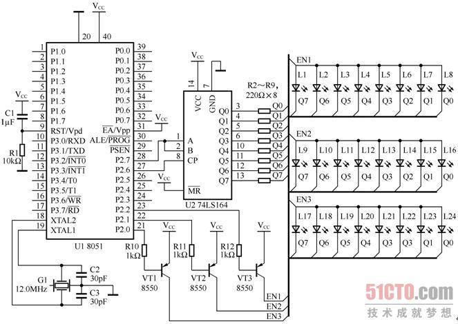 单片机跑马灯硬件接线图