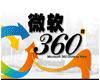 你想知道华人员工眼中的微软吗?你想知道微软多元文化的真正内涵吗?你想知道部分微软华人员工的面试内幕吗