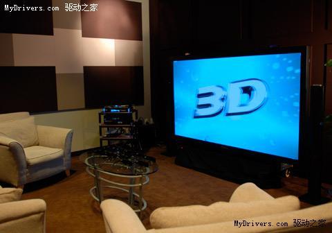 松下在好莱坞建立3D实验室 采用蓝光技术