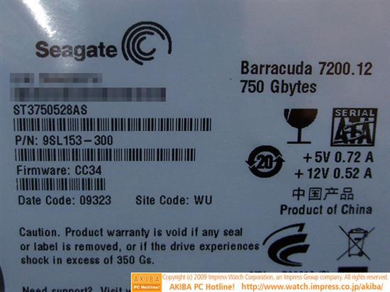 单碟500GB 希捷7200.12 750GB硬盘上市