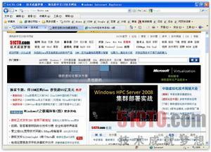 用IE8浏览51CTO.com
