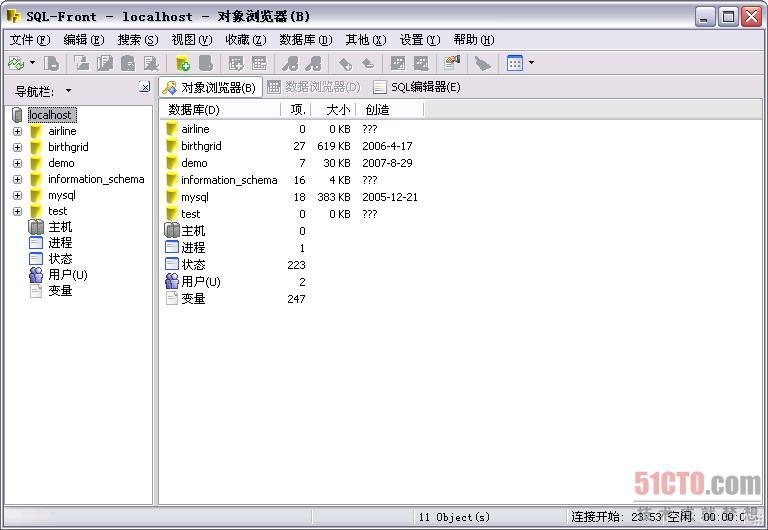 5.2 安装mysql客户端软件sql-front