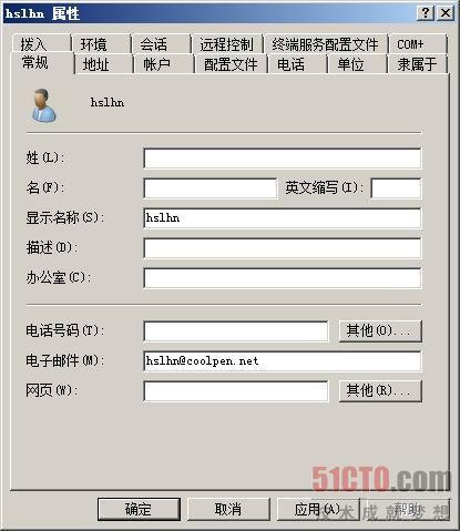 什么电子邮件_什么是电子邮件地址