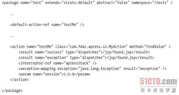 struts.xml配置文件(4)