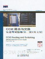 CCIE路由与交换认证考试指南(第2版)(英文影印版)