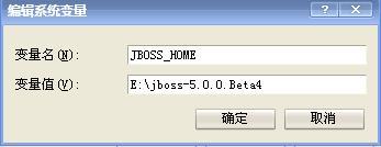 JBoss下载 - jiaquanluo - 天涯的博客