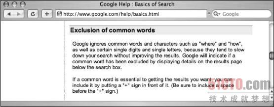 Google搜索的黄金法则-魏星博客