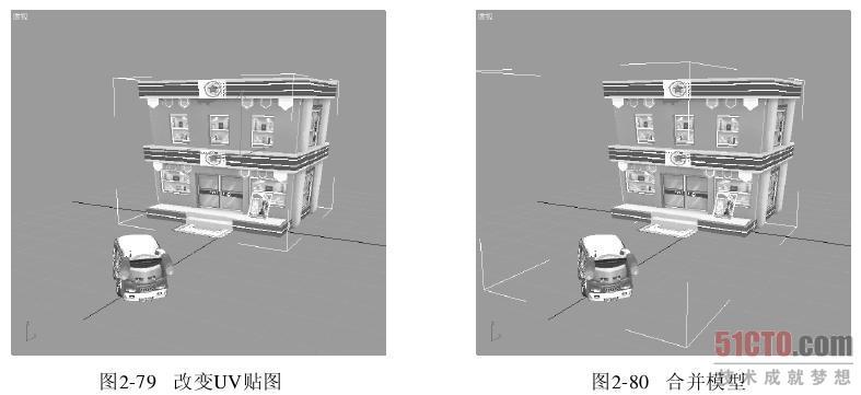 3d场景建模网站