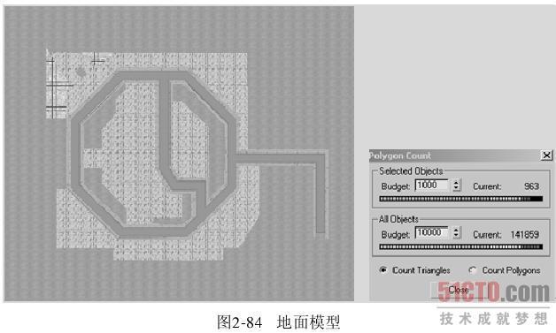 地面模型3d建模