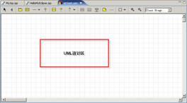 MyEclipse UML架构设计图3