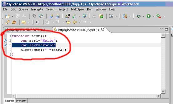 MyEclipse断点调试JavaScript3