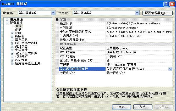 VC6.0和VS2005:C++和C#编写调用COM组件