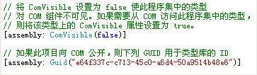 C#制做Active控件1
