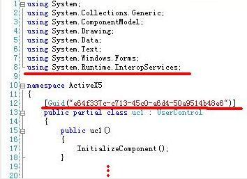 C#制做Active控件3