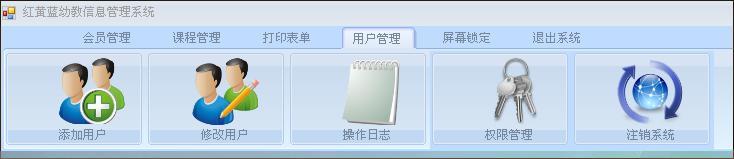 简述Winform第三方控件的一些开发心得- 教学资源网