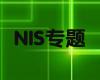 NIS是集中控制几个系统管理数据库的网络用品。NIS简化了UNIX和LINUX桌面客户的管理工作,客户端利用它可以..