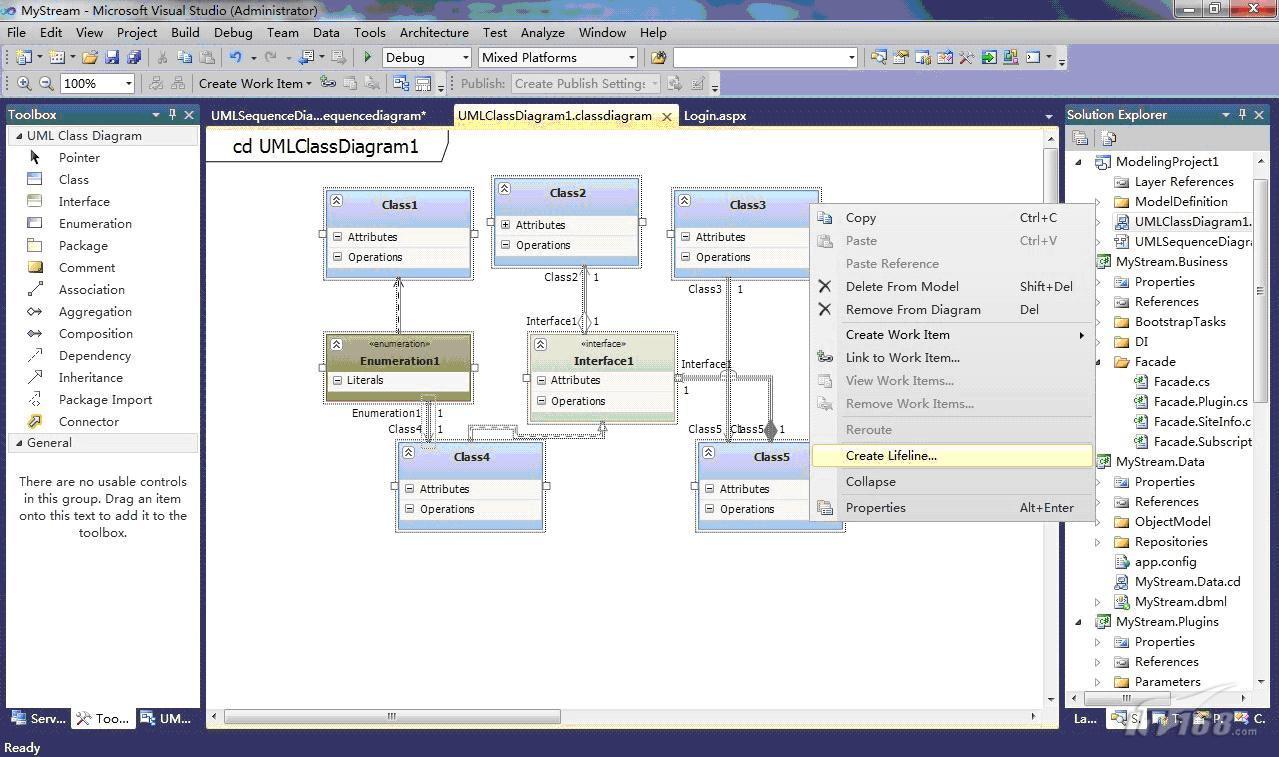 设计UML Class Diagram