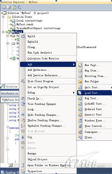 CodedUI Test自动化测试