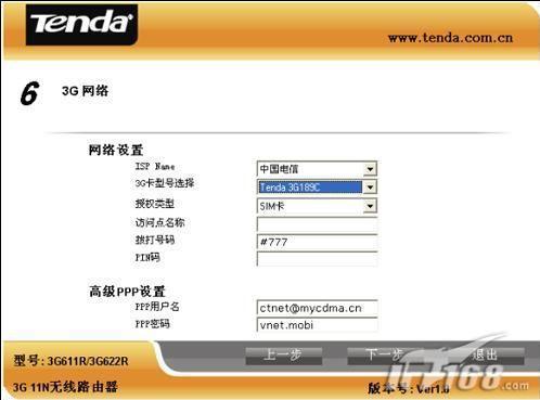 设置路由器_思科LINKSYS宽带无线路由器上网设置详解_路