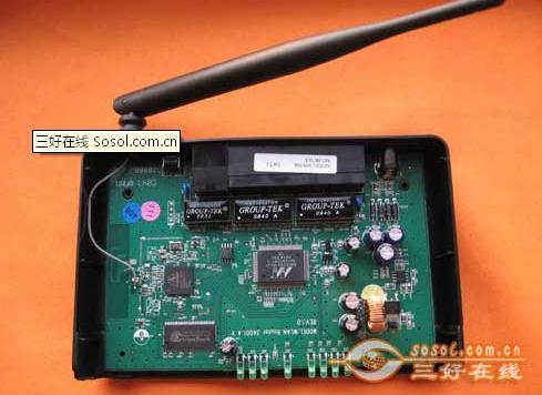 总结水星MW54R无线路由器优缺点