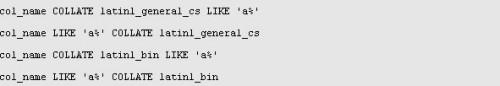 详解MySQL执行SQL语句需要注意的重点