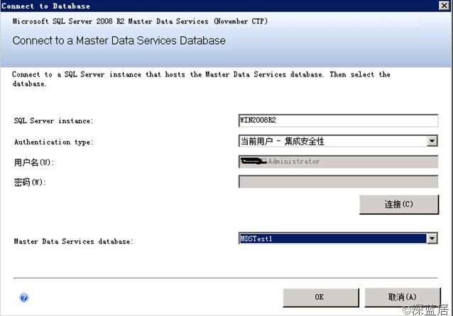 图解sql server 2008 r2主数据服务安装(3)