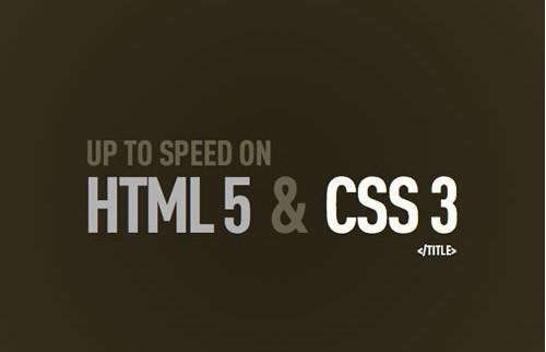 HTML 5和CSS3