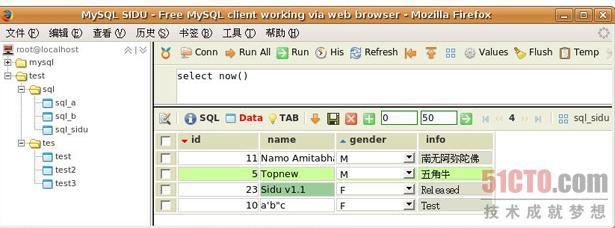 图5 这是一个免费的MySQL客户端工具,基于浏览器,使用起来非常简单,其名称中的SIDU代表Select、Insert、Delete和Update操作,当然它能够完成更多的任务,支持火狐、IE、Opera、Safari和Chrome等浏览器,其界面体验酷似数据库前端软件图形化界面,支持MySQL、Postgres和SQLite数据库。 下载地址:http://downloads.