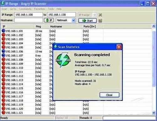 令网管员轻松工作的七大免费工具