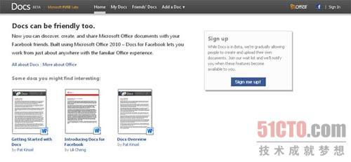 Facebook与微软合作推出的文档共享网站Docs.com