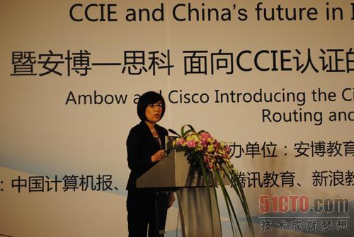 安博教育集团高级副总裁兼CTO古一思女士在仪式上发言