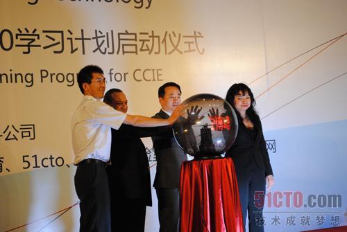 安博-思科面向CCIE认证的思科360学习计划正式启动