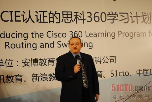 思科网络教育培训部总监弗莱德·威勒(Fred Weiller)