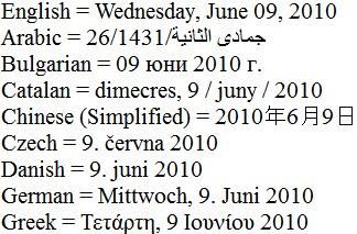 日期和月份