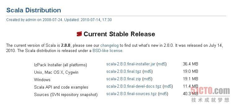 Scala下载页面