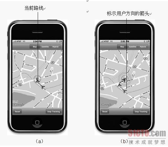 简介 路线/(点击查看大图)图11/3   在地图上显示的用户路线,箭头标示...