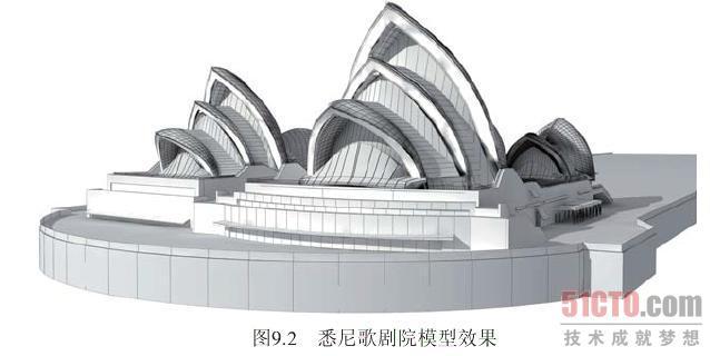 1 建筑结构分析