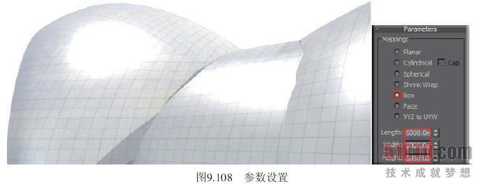 悉尼歌剧院模型的重点是壳形结构的创建