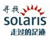 寻找Solaris走过的足迹