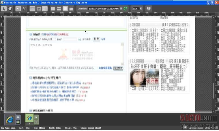 前端开发常用的工具汇总(2)-魏星博客