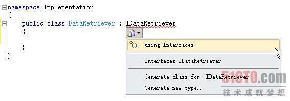 自动化提示添加代码语句