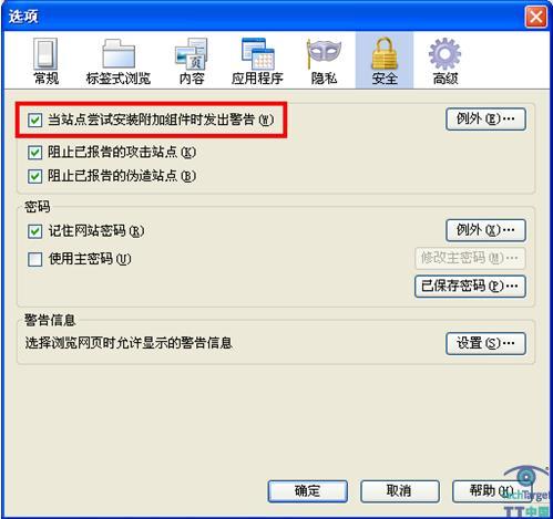 禁用第三方cookie保障用户浏览器安全