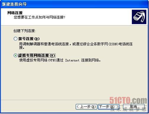 64bitcentos5.5单网卡配置pptpd服务器 5