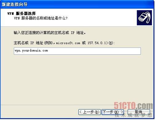 64bitcentos5.5单网卡配置pptpd服务器 6